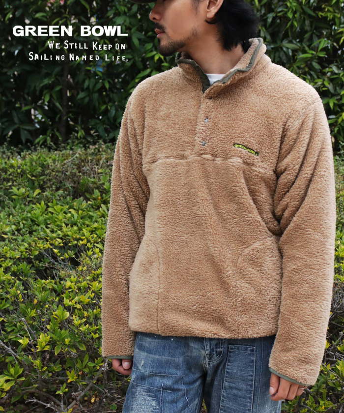 グリーンボウル【GREEN BOWL】Boa pullover Shirts