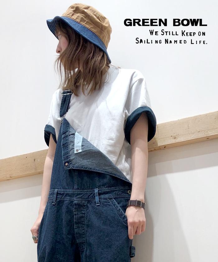 グリーンボウル【GREEN BOWL】G.B Reversible T-shirts