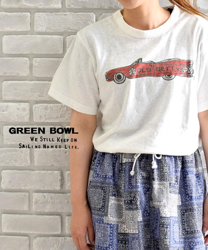グリーンボウル Tシャツ 半袖 半袖Tシャツ ティーシャツ シンプル 大きいサイズ 大きい 大きめ かわいい おしゃれ かっこいい シンプル 人気 おすすめ 定番 メンズ レディースゆったり しっかり