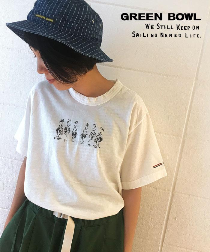 グリーンボウル 【GREEN BOWL】Short Sleeve T-Shirt(HAWAIIAN DANCER)
