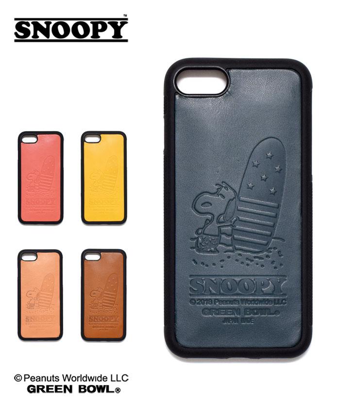 スヌーピー アイフォンケース アイフォンカバー レザー アイフォン 6 6s 7 8 カバー ケース スマホ スマートフォン アイフォン6 アイフォン6s アイフォン7 アイフォン8 シンプル おしゃれ かわいい かっこいい 革 皮 キャラクター 本革 アイフォン8ケース アイフォン7ケース