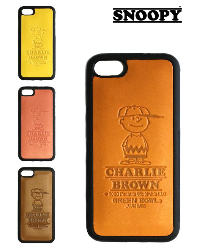 【日本製】スヌーピー 【SNOOPY】 iPhone Cover / CHARLIE BROWN