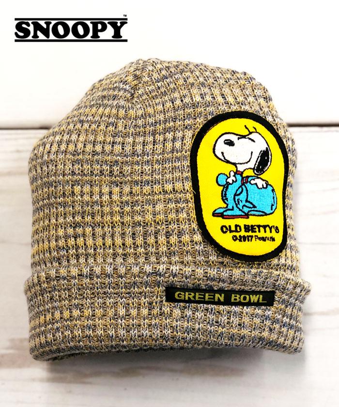 スヌーピー 【SNOOPY】 Mix Knit Cap(Emblem)